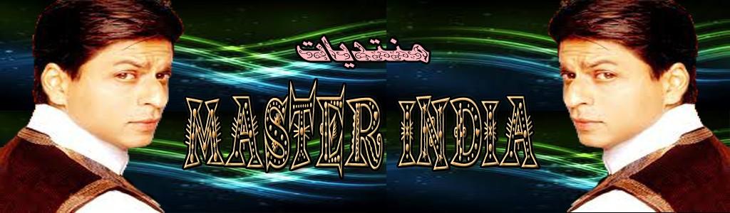 Master India