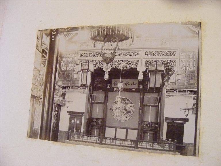 Un album photos souvenir de Tsingtau Dscf9797