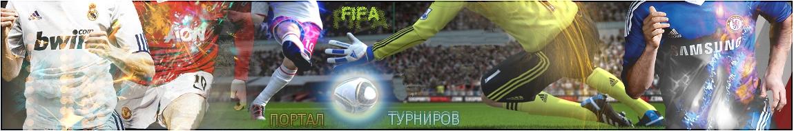 FIFA11 Patch 1.01 GameRanger