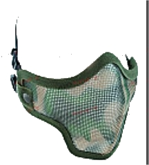 Arrivage 3 Airsoft Masque10