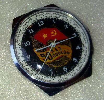 Les montres du 8 et 9 mai 9_mai_11
