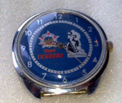 Les montres du 8 et 9 mai 9_mai_12
