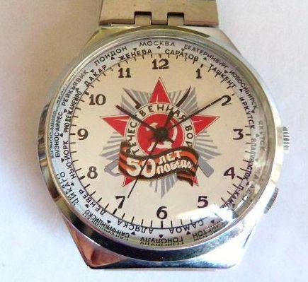 Les montres du 8 et 9 mai 9_mai_15