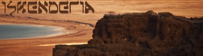 La Terre de Canaan, version Fract