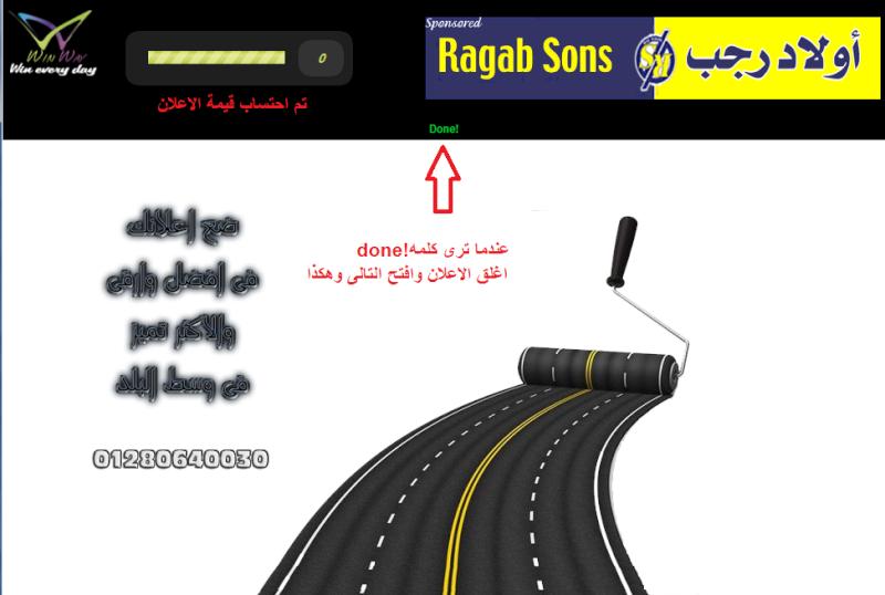 شركة مصرية مفجأة الدفع بالجنية المصرى او تحويل رصيد 714