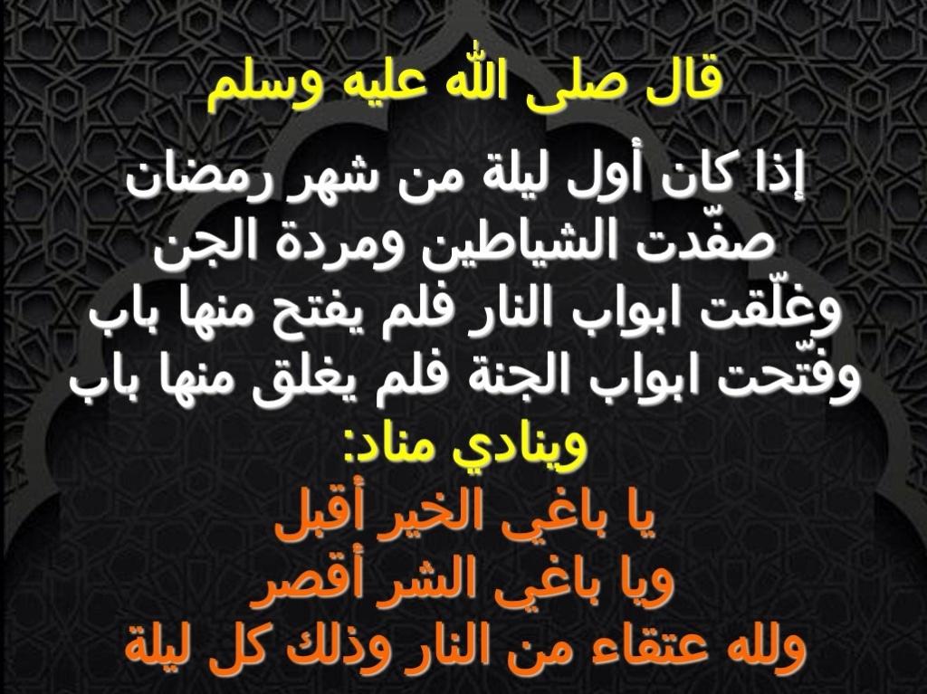 هدايا رمضانية 10