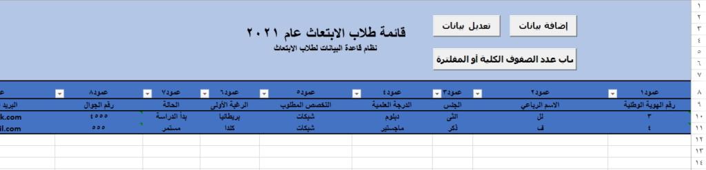 عرض ملف pdf عن طريق userform 1234510