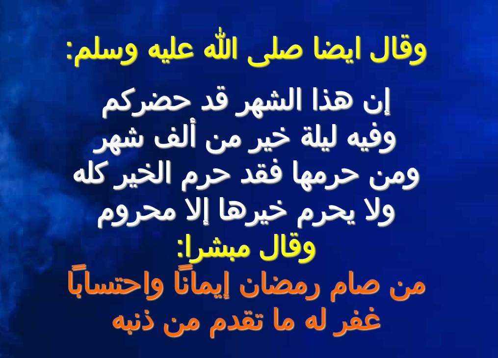 هدايا رمضانية 310