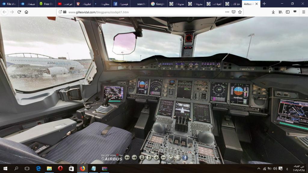 قمرة القيادة للطائرة AIRBUS A380 Aio12