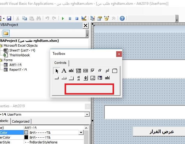 عرض ملف pdf عن طريق userform Aoca10