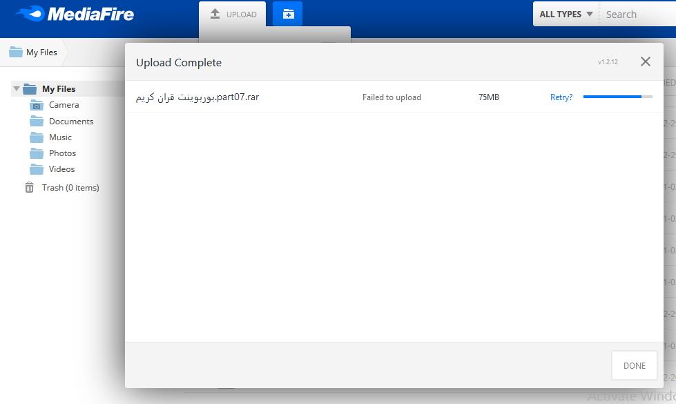 تحفيظ القران الكريم بالبوربوينت Image_23