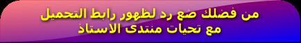القرأن الكريم_اونلاين الخامس والعشرون Oyaoa212