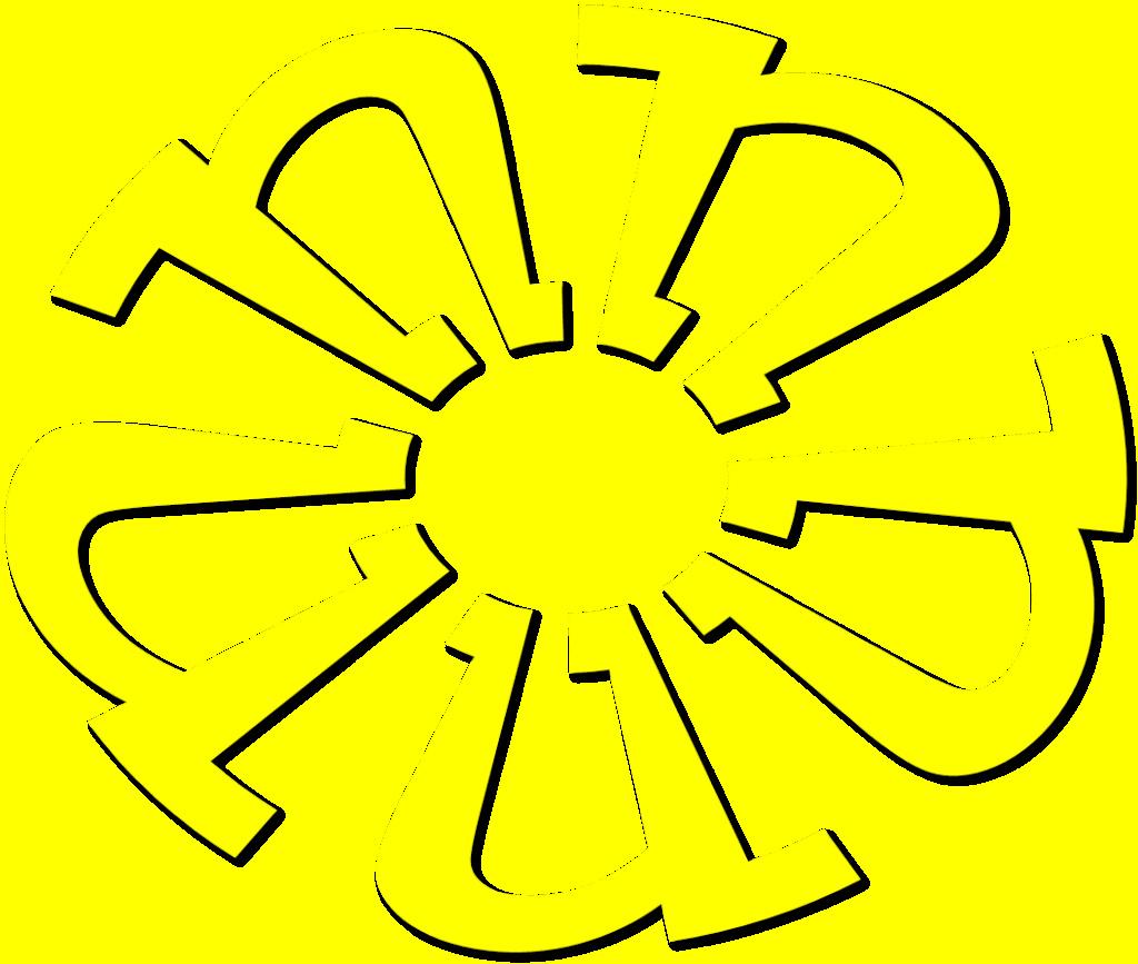 تصميم زهور باحرف فى البوربوينت بطريقة بسيطة U10