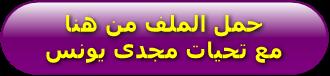 الارقام فى القران الكريم بالبوربوينت Yaa_aa10