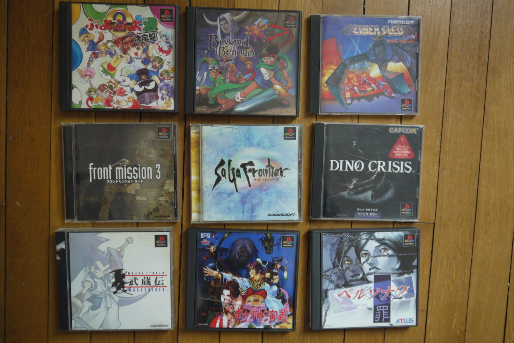 [VDS/ECH] Console PS2, Jeux PS1 pal et jap, jeux PS2, coffret Gcon 45 P1090410