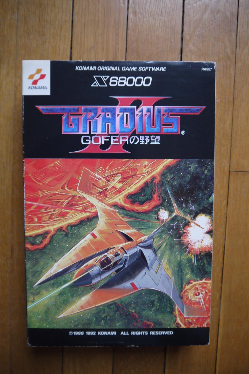 [VENDUS] Jeux X68000 complets : Gradius 2 et Quarth P1100117