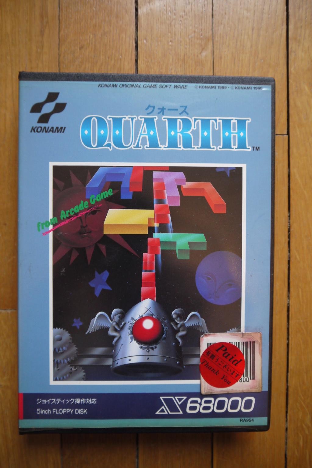 [VENDUS] Jeux X68000 complets : Gradius 2 et Quarth P1100118