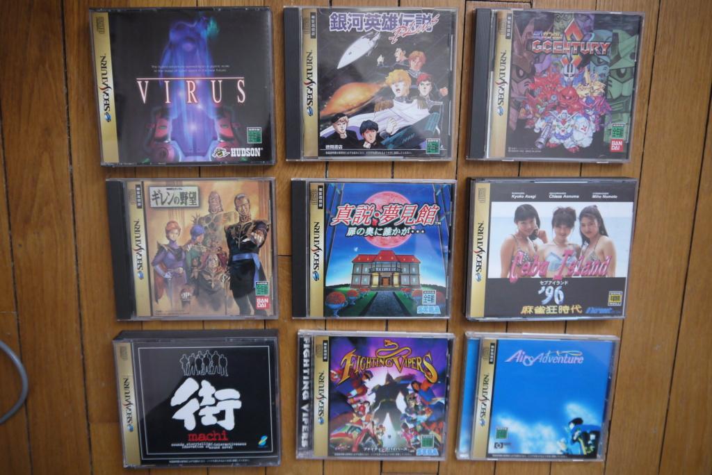 [VDS] Lot de 11 jeux Saturn jap : 60 euros P1100310