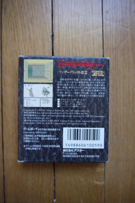 [VDS/ECH] Maj 28/11 : jeux NES, Wizardy GB jap, jeux SFC, GB, FC, DS P1110014