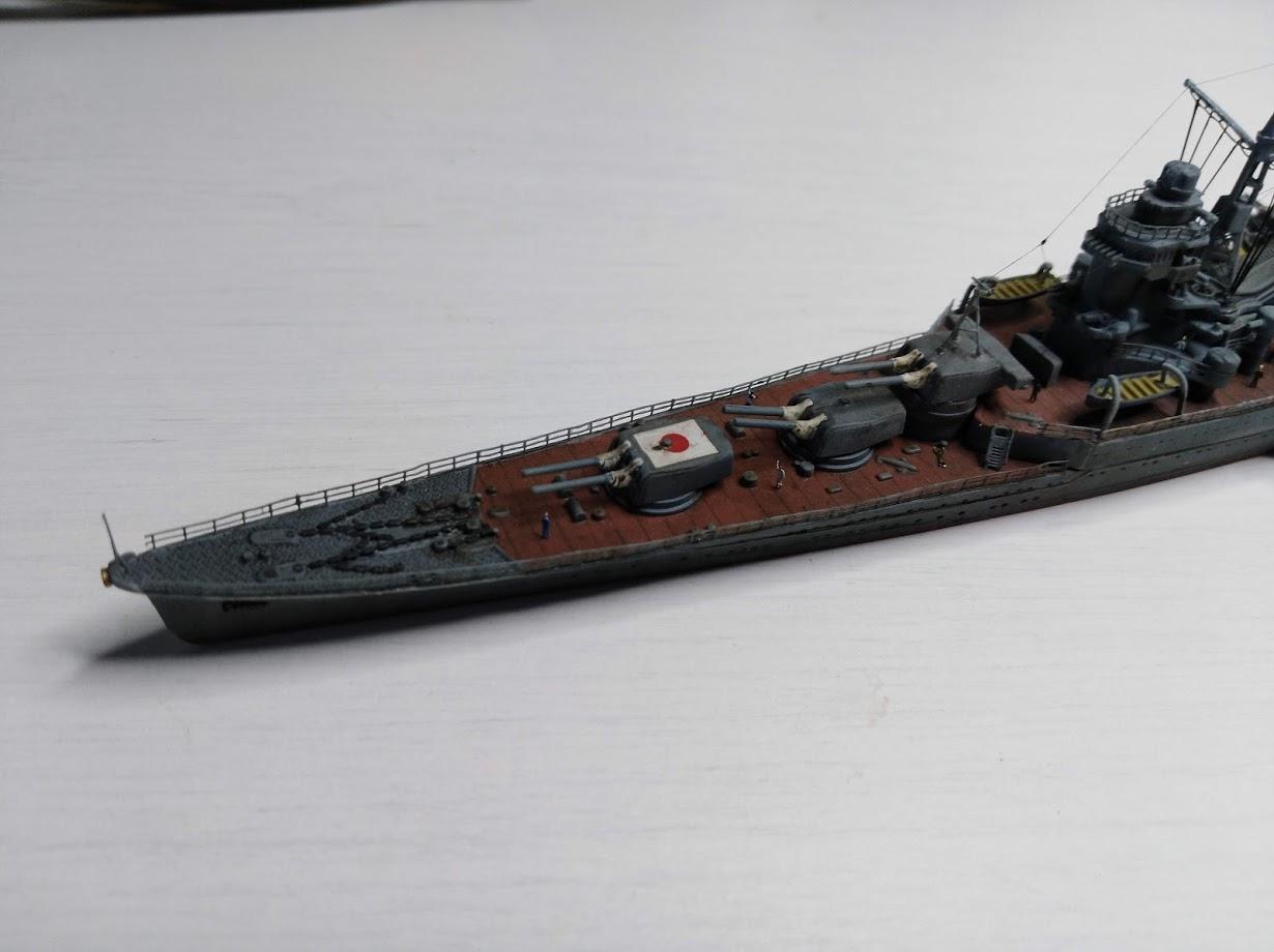 Croiseur Mikuma au 1/700 de chez Tamiya - Page 2 Img_2038