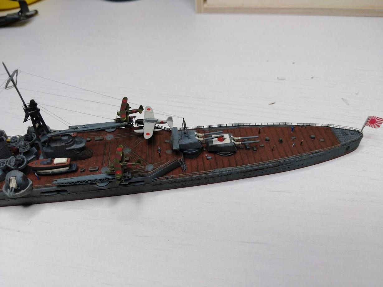 Croiseur Mikuma au 1/700 de chez Tamiya - Page 2 Img_2044