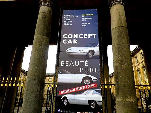 Expo Concept Car Beauté Pure - Compiègne - 29/11/2019 - 23/03/2020 Imgp0710