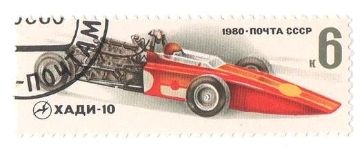 Automobile ancienne et philatélie Tur1_010