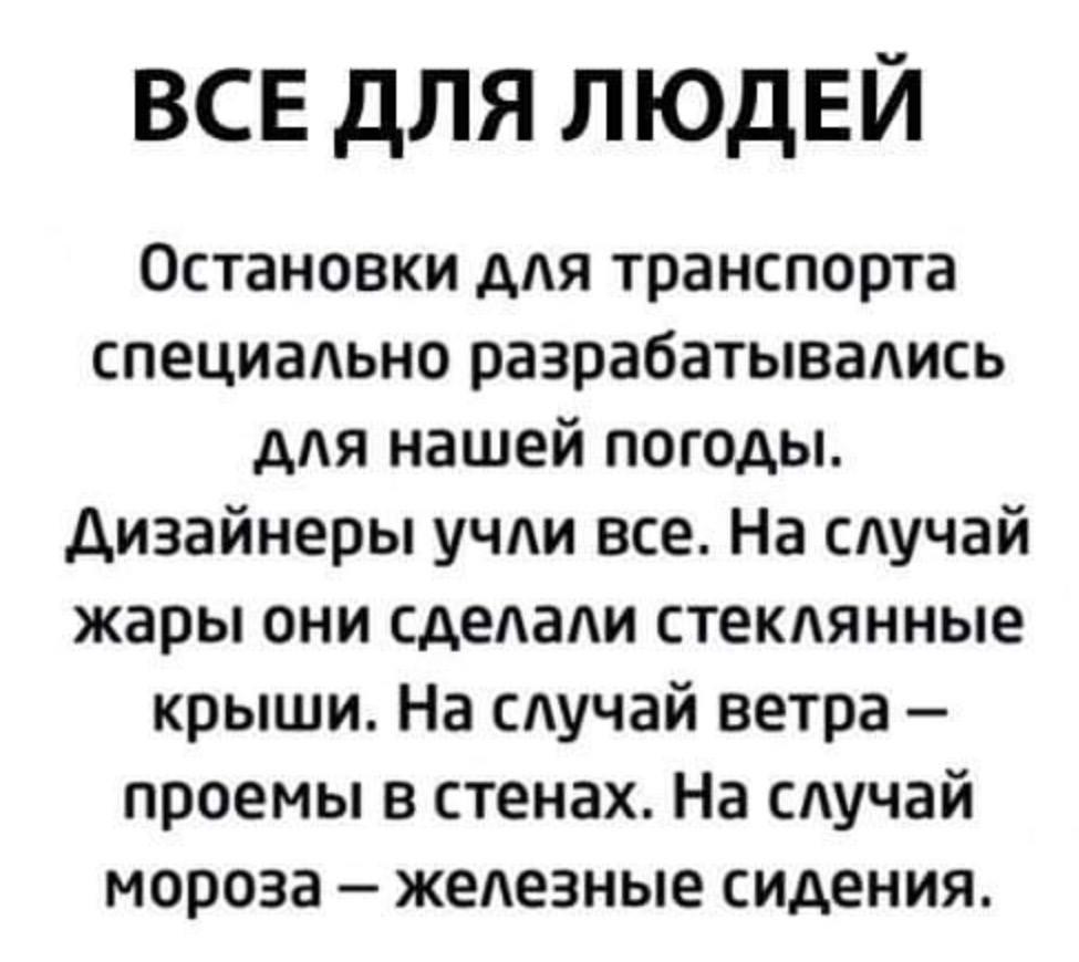 Я другой такой страны не знаю... - Страница 2 44033010