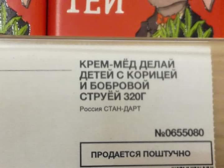 Я другой такой страны не знаю... - Страница 5 46897710