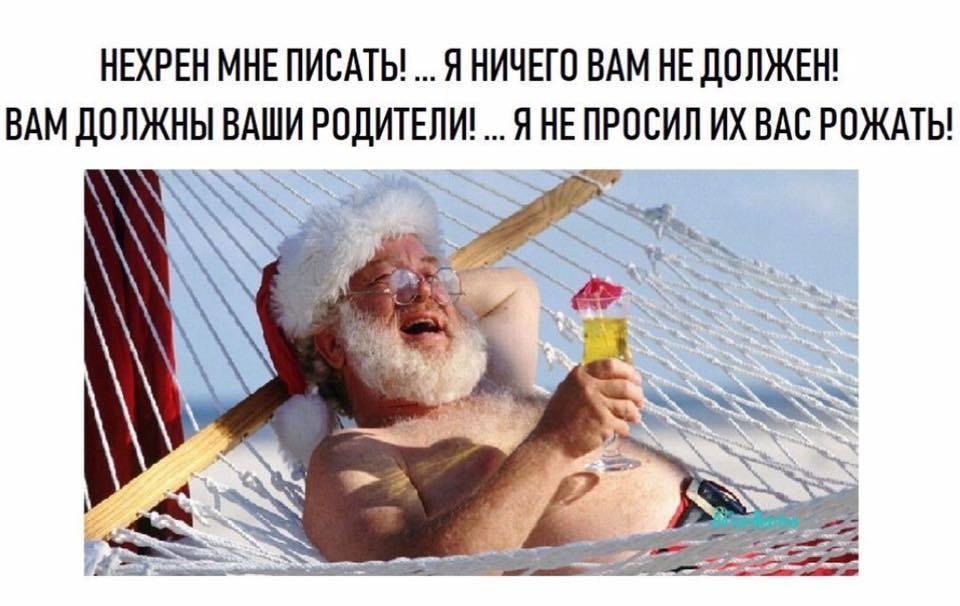 новогодние - Новогодние мотивы - Страница 2 48388310