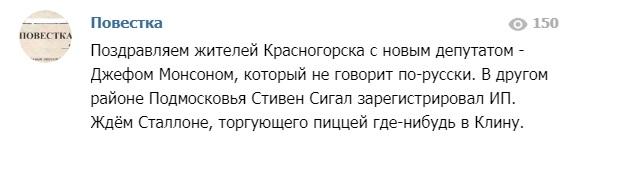 Я другой такой страны не знаю... _pl_10