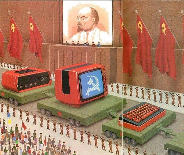 Плоды ЦРУ, порожденные СССР B758d810