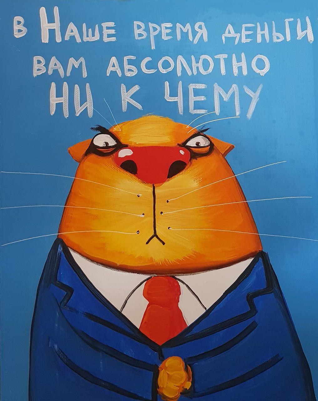 Всемирный День Кошек - Страница 11 C6cc3810