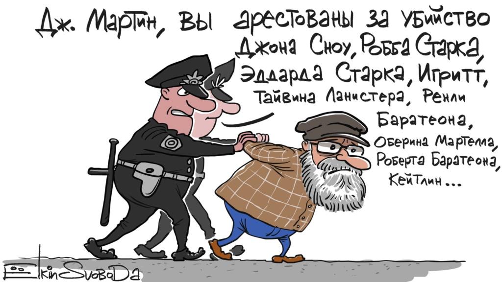 """""""Игра престолов"""" D7khha10"""