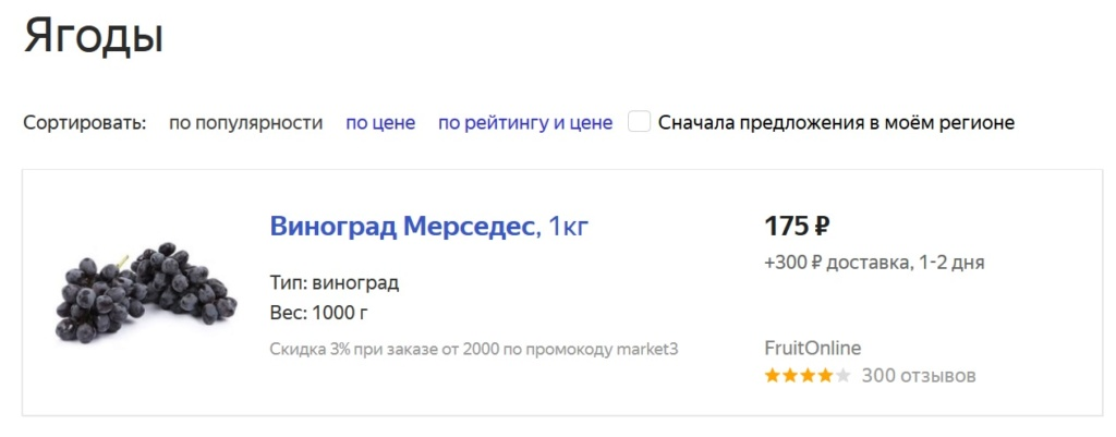 Ю.С все грызет проросшие корешки.:)))) Dfdf10