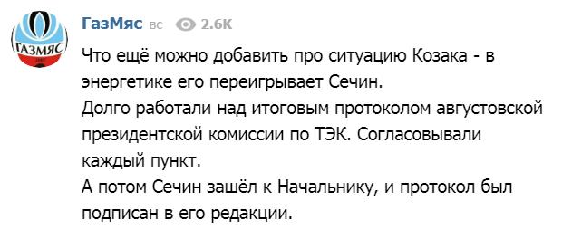 Что ждет Россию в 19 году Ouo244