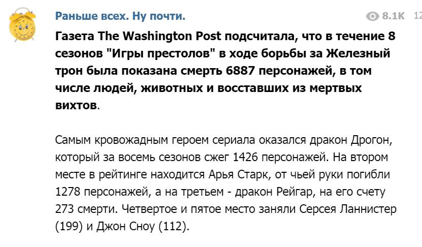 """""""Игра престолов"""" Ouo512"""