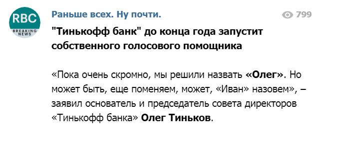"""""""Наш Олег — отличный парень!"""" (с) Ouo64"""