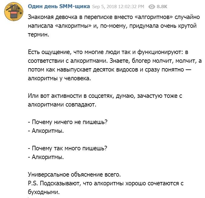 Алкоритмы буходных Sdfasf10