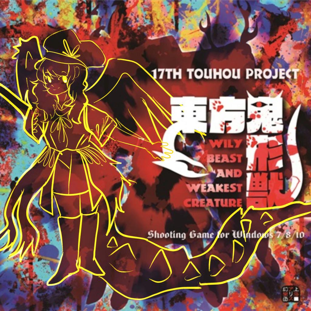 Thảo luận chung về Touhou ver 9 ~ Và chúng ta vẫn tiếp tục tiến bước - Page 81 Nah11