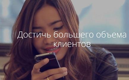 Сайт+Реклама A88uu10