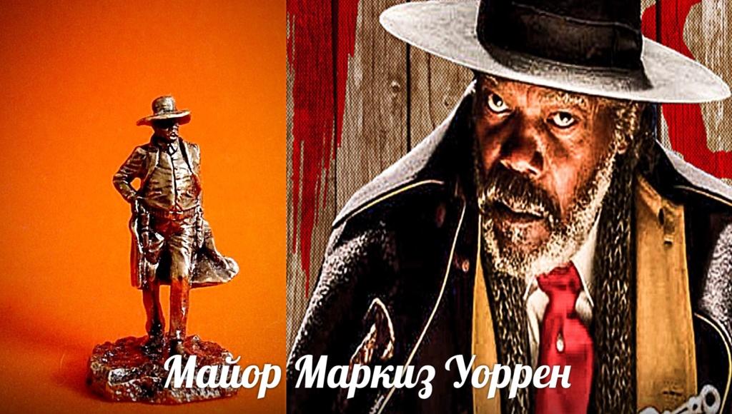 ОМЕРЗИТЕЛЬНАЯ ВОСЬМЕРКА 3whg5710