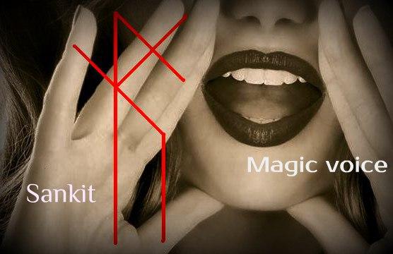 magic voice -волшебный голос автор Санкит 8zfpki18