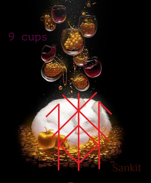 """9 cups""  Автор: Санкит  Image10"