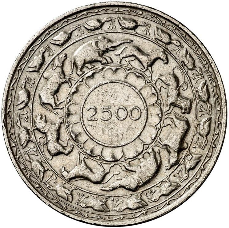 5 Rupias. Isabel II. Ceilán. 1957 (Con sorpresa) 5_rupi11