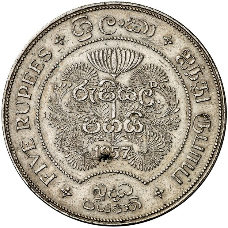 5 Rupias. Isabel II. Ceilán. 1957 (Con sorpresa) 5_rupi12
