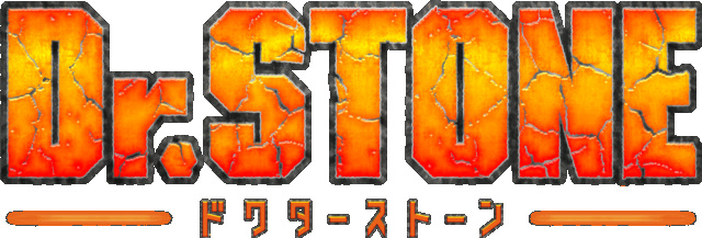 émue - [MANGA/ANIME] Dr.Stone Dr_sto10