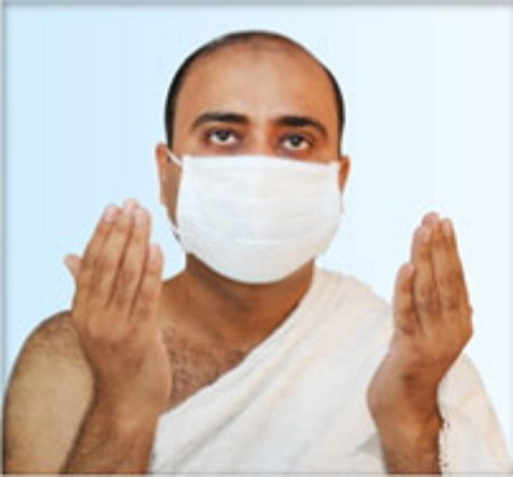 الإرشادات الصحية أثناء الحج Aaaa10