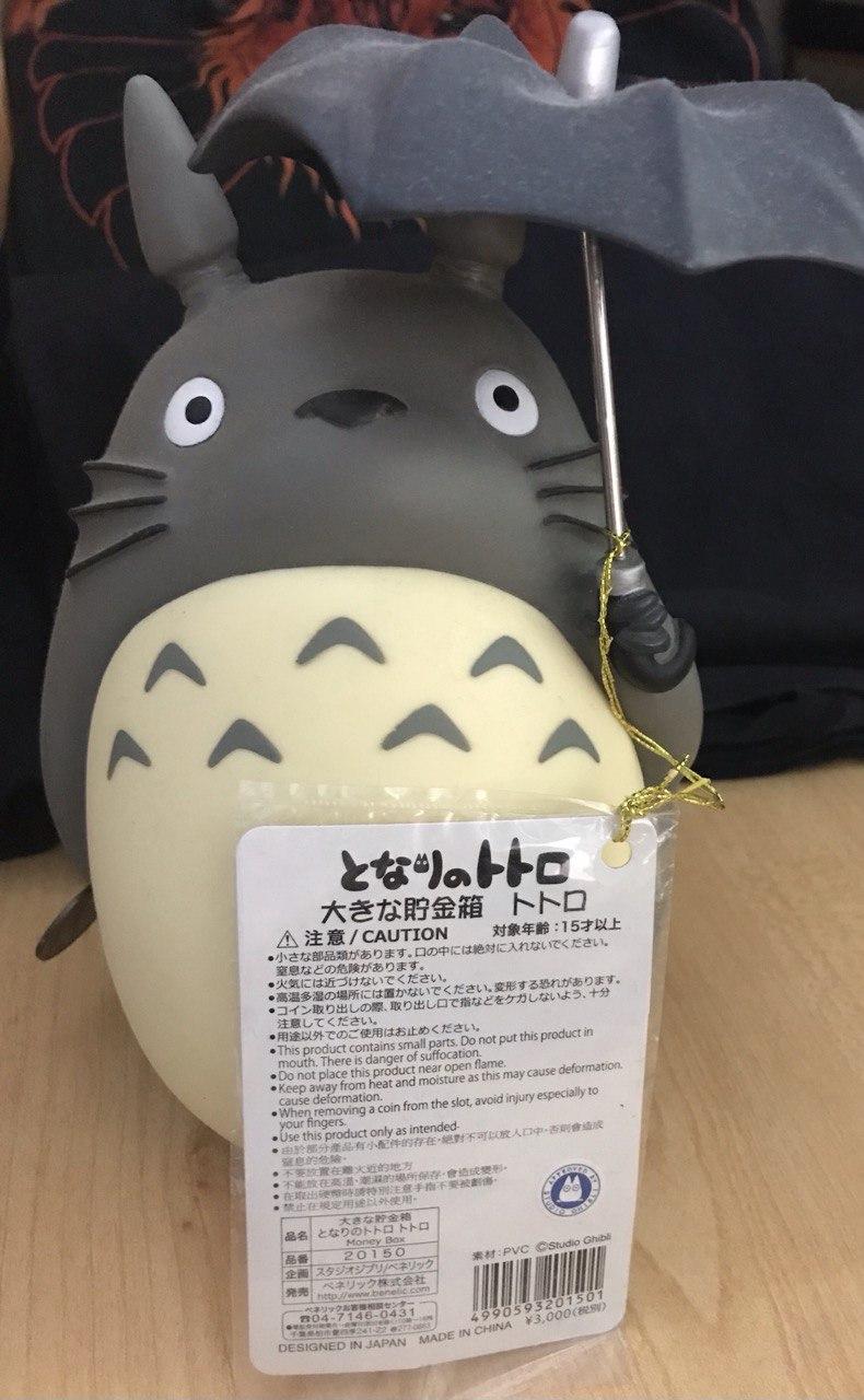 El Cine de Animación Japonés - Página 3 2021-011