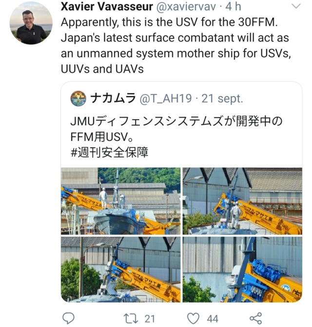 Armée Japonaise/Japan Self-Defense Forces - Page 32 Img_2046